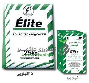 كود اليت سبز يارا ويتا (20-20-20) بسته بندی یک کیلویی