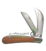 چاقو پيوند وينلند k01+ k03