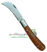 چاقو پيوند وينلند k01