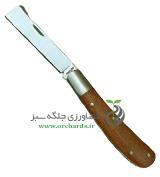 چاقو پيوند وينلند k02