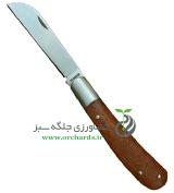 چاقو پيوند وينلند k03
