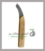 چاقو  حلقه برداري بهكو BK-737W