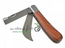 چاقو پيوند دو تیغه A.S.A
