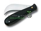چاقو پيوند ويكتور Graffing and prunning  knife