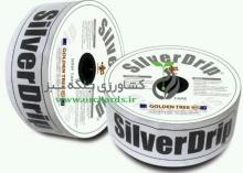 نوارتیپ آبیاری 10 سانت Silver Drip