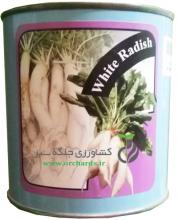 بذر ترب سفید لاله سهند