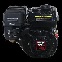 موتور سمپاش لانسینG200F-C
