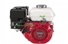 موتور سمپاش طرح هوندا YK168F