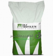 بذر چمن دی ال اف DLF ( کیسه 20 کیلوگرمی)