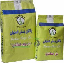 بذر یونجه پاکان بذر اصفهان (کیسه 10 کیلوگرمی)