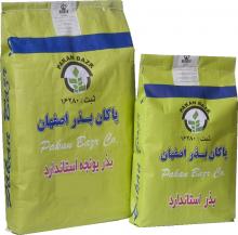 بذر یونجه پاکان بذر اصفهان (بسته بندی 1 کیلوگرمی)