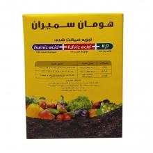 اسید هیومیک پودری سمیران(هومان)